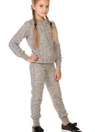 Вязаный костюм для девочки джоггеры и кофта