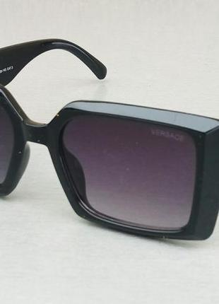 Versace очки женские солнцезащитные черные с темно серым логотипом