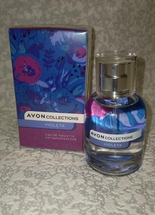 Violeta powerful flowers новейшая туалетная вода от avon 50мл