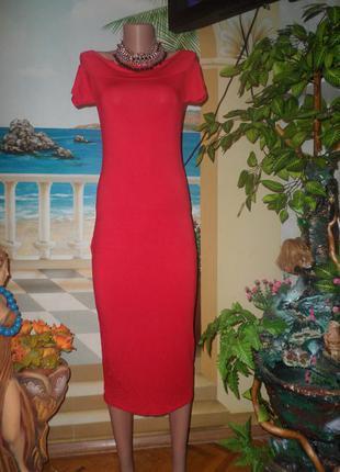 Красное платье- длина миди!