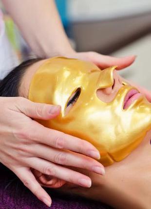 Гидрогелевая маска для лица с 24к золотом