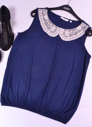 Синяя майка с кружевным воротником new look