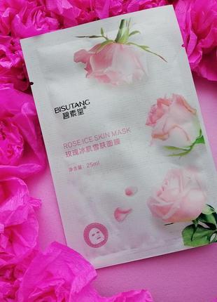 Тканевая маска для лица с экстрактом розы увлажняющая питание