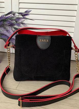 Новая женская сумка с натуральной замшей