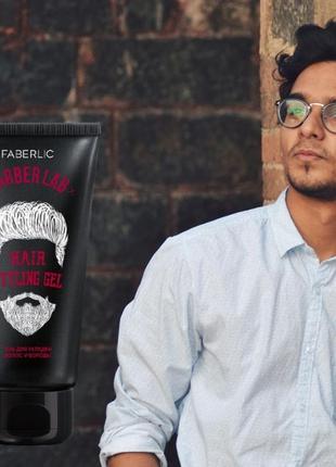 Гель для укладки волос и бороды