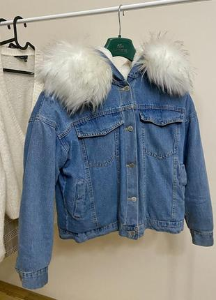 Тепла джинсова куртка