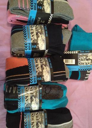 Термоноски 23/26, 35/38, 39/42, 43/46 лыжные высокие ski socks 2 pair