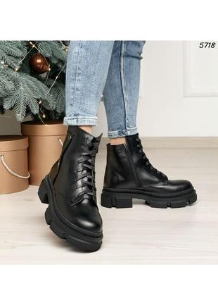 Ботинки ботиночки боты демисезонные эко кожа черные на высокой подошве