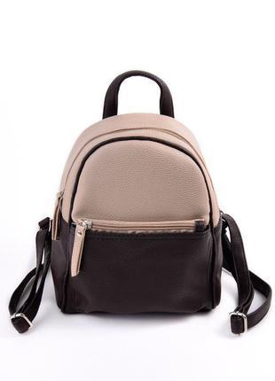 Комбинированный маленький женский рюкзак коричневый бежевый