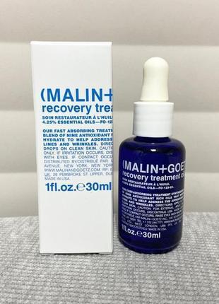Восстанавливающее масло для лица malin + goetz recovery treatment oil