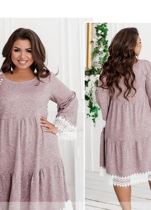 926 женственное платье оверсайз 50-52,54-56,58-60,62-64