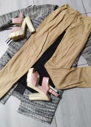 Штаны, бежевые брюки, штаны лосины
