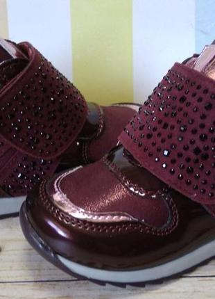 Ботинки для девочек lapsi 24 рр