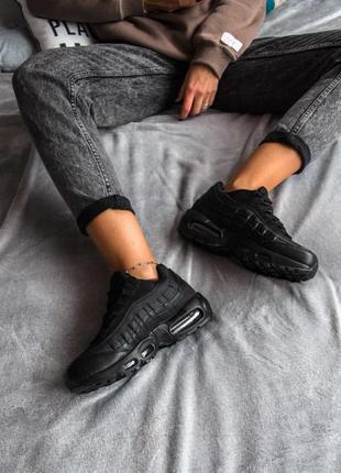 Nike air max 95🆕шикарные женские кроссовки🆕черные кожаные🆕на весну 🆕жіночі кросівки🆕