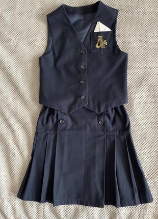 Школьная форма, юбка, жилетка 7-8 лет