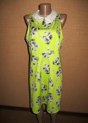 Летнее платье лимонного цвета.