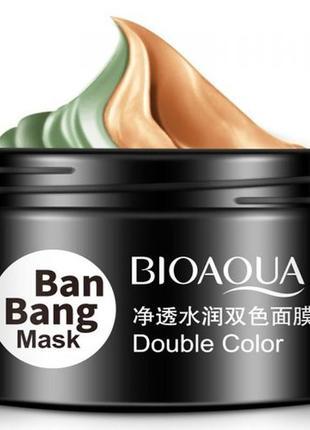 Маска для лица двойная очищающая и питательная bioaqua ban bang mask (50г+50г)