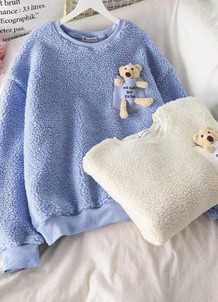 Теплый свитшот свитер худи кофта белый и голубой