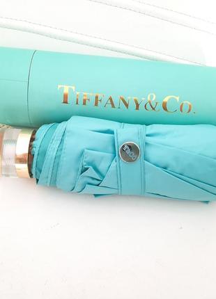 Обалденный зонт на подарок