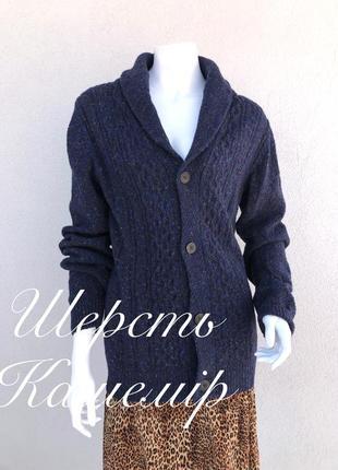 Теплий в'язаний кардиган шерсть кашемір светер свитер кашемир