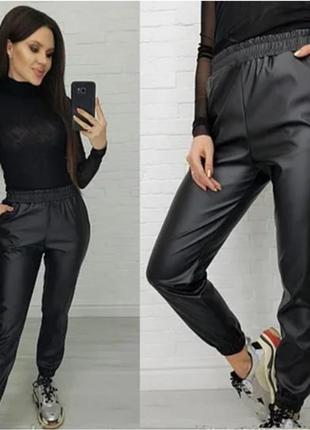 Теплые кожаные штаны-джоггеры!