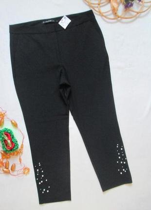 Бесподобные стильные трендовые чёрные брюки с бусинами жемчужинами zara оригинал.