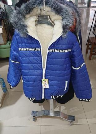 Куртка на зиму зимняя на меху с капюшоном  овчина экомех искусственный мех