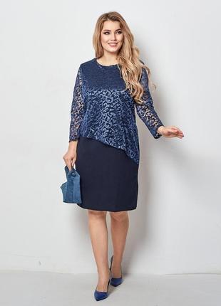 Вечернее платье миди. гипюр. большие размеры.1 фото