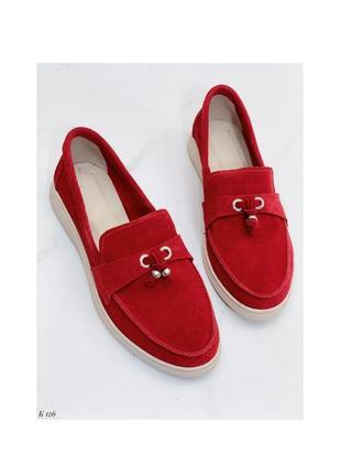 Балетки туфли лоферы кеды натуральная замша красные на платформе эспадрильи