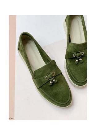 Балетки туфли лоферы кеды натуральная замша зелёный на платформе эспадрильи