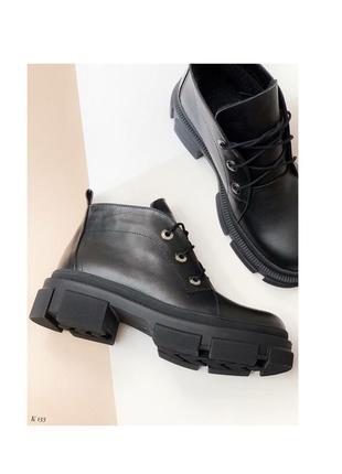 Ботинки боты ботиночки чёрные демисезонные натуральная кожа на высокой подошве