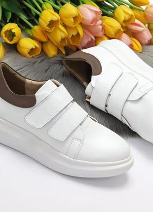 Всегда модные белые женские кроссовки кеды на липучках натуральная кожа флотар