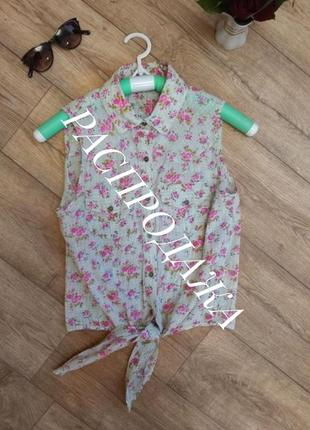 Милая рубаха 🔝 топ 💯😍👍