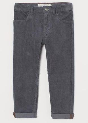 Вельветовые брюки h&m серые