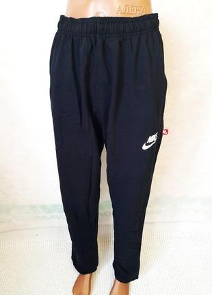 Спортивные штаны мужские прямые р.44,46,48,50. цвет тёмно-синий.