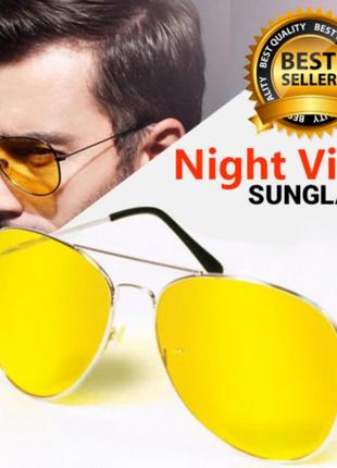 Очки авіатор night view glasses антибликовые очки для водителей