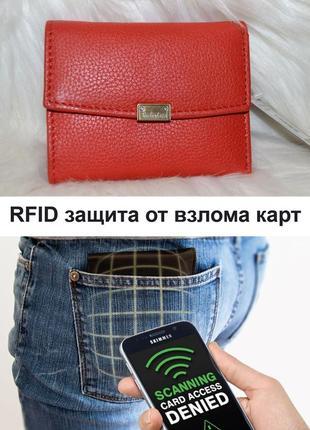 Кожаный кошелёк timberland с rfid защитой от взлома карт. доставка!