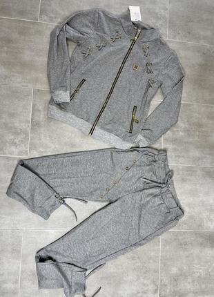 Спортивный костюм серый кофта и штаны