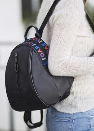Рюкзак, наплічник