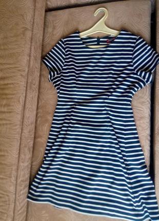 Коротка сукня в полоску