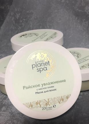 """Маска для волос """"райское увлажнение"""" с маслом оливы - avon planet spa hair mask"""