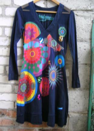 Темно-синее платье desigual