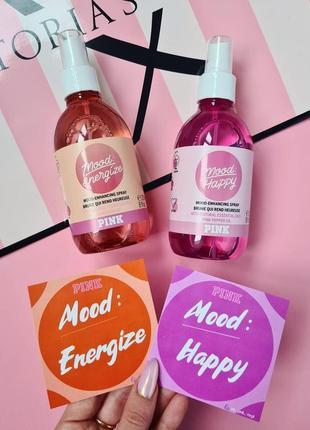 Пробники с ароматами mood energize happy от pink victoria's secret 🔥