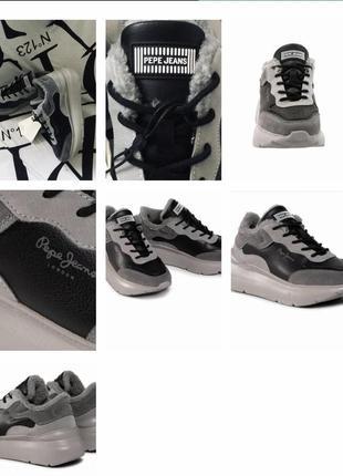 Люксовые демисезонные кроссовки 👟 от 🔥pepe jeans🔥