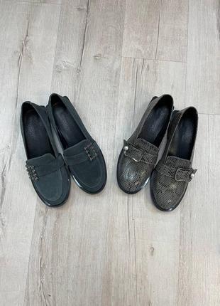 Туфли кожаные замшевые