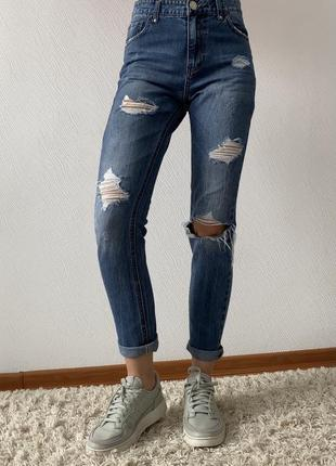 Порваные джинсы