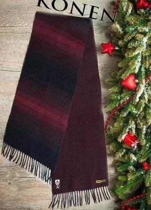 💨💨konen 100% шерсть 1,20 теплый мужской шарф двусторонний германия 💨💨