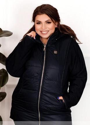 Стильна куртка із капюшоном + безкоштовна доставка новою поштою