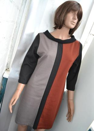 Строгое деловое платье миди