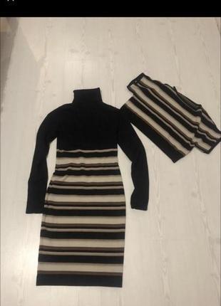 Стильное платье !!! бренд